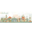Abstract Edinburgh Skyline with Color Buildings vector image vector image