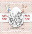 easter egg sale banner background template 11 vector image
