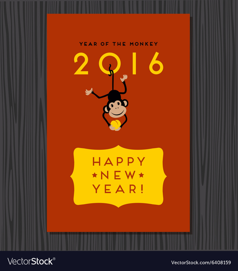Happy new year design with cute monkey vector