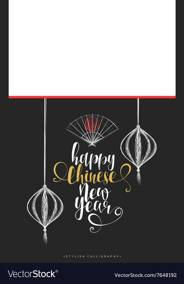 Modern calligraphic design chinese new year vector