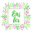 easter floral frame vector image vector image