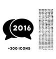 2016 Forum Icon vector image