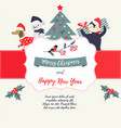 greeting card with holiday elements and characters vector image
