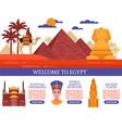 egypt travel vector image
