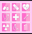 Medical Icon Set Pink vector image