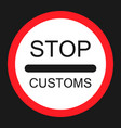 stop customs sign flat icon vector image