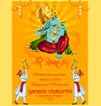 lord ganpati background for ganesh chaturthi vector image