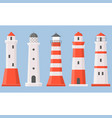light house icons collection set 1 vector image
