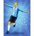 Soccer Player Celebrating Goal vector image