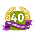 Happy fortieth birthday badge icon vector image