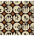 Seamless background with cuneiform vector image