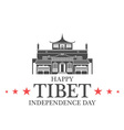 Independence Day Tibet vector image
