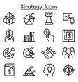 strategy icon set in thin line style vector image