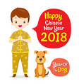 boy in chinese clothing with dog vector image