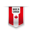 Made in Canada flag ribbon vector image