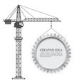 crane lifts the gear vector image