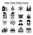 happy new year icons vector image