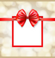 frame gift box vector image vector image