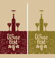 wine list menu with bottle two glasses and vine vector image