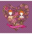 Wedding floral heart of violet vector image