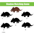 shadow matching game educational children game vector image