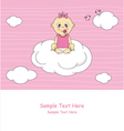 baby sitting on a cloud vector image
