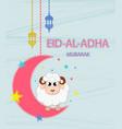 Festival of sacrifice eid-ul-adha lettering vector image