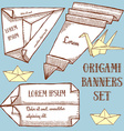 Origami banner template vector image