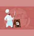 chef cook holding knife smiling cartoon character vector image