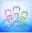 basic rgbrealistic shampoo bottle on the water vector image
