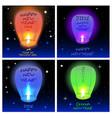 chinese lanterns 2018 vector image