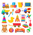 baby toy set vector image