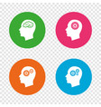head with brain icon male human symbols vector image