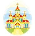 Easter egg with a church vector image vector image