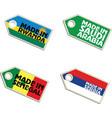 label Made in Rwanda Saudi Arabia Senegal Serbia vector image