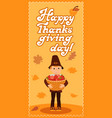 happy thanksgiving day card with boy leafs and vector image