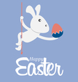 Greeting card with Easter bunny holding the egg vector image