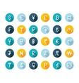 Set Currency Symbols vector image