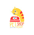pet shop logo template original design colorful vector image