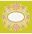 Oval frame with flowers vector image