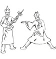 mongolian in national costumes vector image