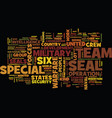 the military us team six text background word vector image