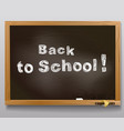 School board vector image