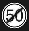 end maximum speed limit 50 sign flat icon vector image