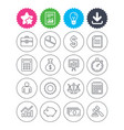 business line icons money chart and document vector image