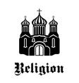 Religious temple or church icon vector image vector image
