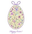 colorful floral easter egg vector image