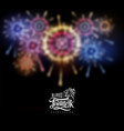 holiday firework blurred background vector image