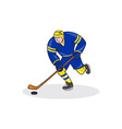 Ice Hockey Player Side With Stick Cartoon vector image vector image