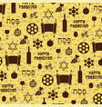 passover pattern on matzoh background vector image